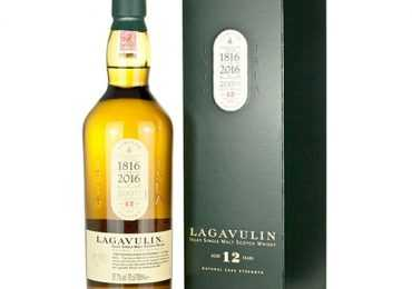 Lo scotch whisky Lagavulin, perfetto per le grandi occasioni